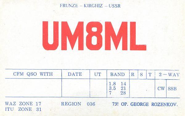 Нажмите на изображение для увеличения.  Название:UM8ML-blank-QSL-3W3RR.jpg Просмотров:1 Размер:1.05 Мб ID:254778