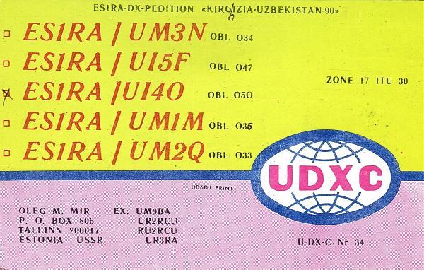 Название: ES1RA-UI4O-QSL-3W3RR-1.jpg Просмотров: 352  Размер: 58.7 Кб