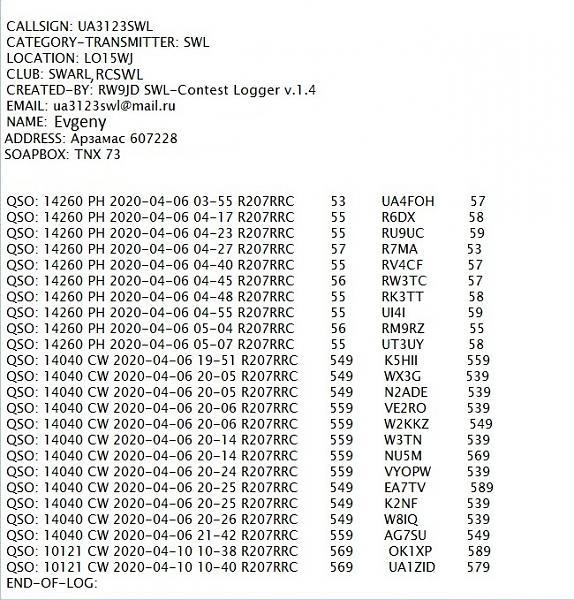 Нажмите на изображение для увеличения.  Название:UA3123SWL-log.jpg Просмотров:8 Размер:213.9 Кб ID:254798