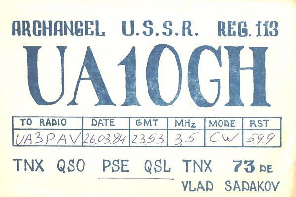 Нажмите на изображение для увеличения.  Название:UA1OGH-UA3PAV-1984-qsl.jpg Просмотров:1 Размер:335.4 Кб ID:254952