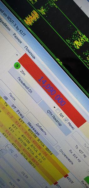 Нажмите на изображение для увеличения.  Название:Screenshot_2020-04-12-15-01-35-906_com.whatsapp.jpg Просмотров:19 Размер:1.62 Мб ID:254957