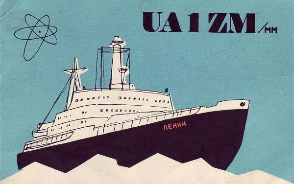 Нажмите на изображение для увеличения.  Название:UA1ZM_MM.jpg Просмотров:1 Размер:103.7 Кб ID:254959