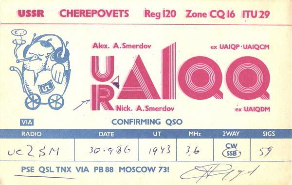 Нажмите на изображение для увеличения.  Название:RA1QQ-UC2SM-1986-qsl.jpg Просмотров:1 Размер:436.2 Кб ID:254968