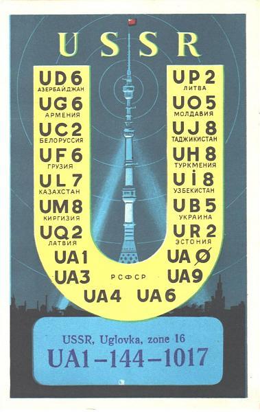 Нажмите на изображение для увеличения.  Название:UA1-144-1017-to-UC2SM-1986-qsl-1s.jpg Просмотров:11 Размер:498.1 Кб ID:254978