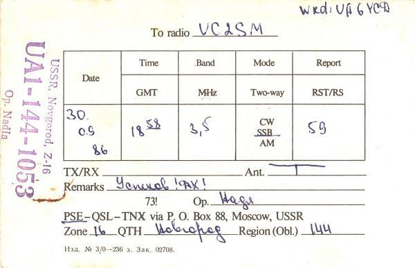 Нажмите на изображение для увеличения.  Название:UA1-144-1053-to-UC2SM-1986-qsl-2s.jpg Просмотров:1 Размер:293.5 Кб ID:254983