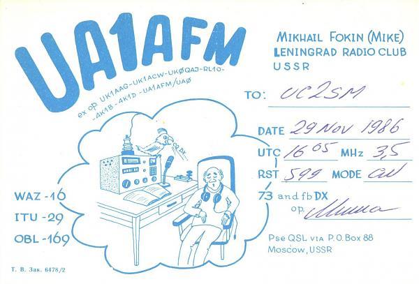 Нажмите на изображение для увеличения.  Название:UA1AFM-UC2SM-1986-qsl.jpg Просмотров:3 Размер:391.1 Кб ID:254988