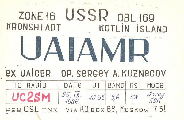 Нажмите на изображение для увеличения.  Название:UA1AMR-UC2SM-1986-qsl.jpg Просмотров:4 Размер:369.6 Кб ID:254991