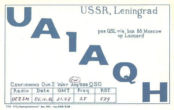 Нажмите на изображение для увеличения.  Название:UA1AQH-UC2SM-1986-qsl.jpg Просмотров:1 Размер:314.0 Кб ID:254992