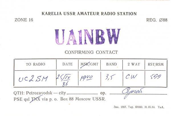 Нажмите на изображение для увеличения.  Название:UA1NBW-UC2SM-1986-qsl.jpg Просмотров:1 Размер:296.9 Кб ID:254994