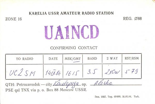 Нажмите на изображение для увеличения.  Название:UA1NCD-UC2SM-1986-qsl.jpg Просмотров:1 Размер:283.2 Кб ID:255001