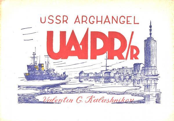 Нажмите на изображение для увеличения.  Название:UA1PR_R-UC2SM-1986-qsl-1s.jpg Просмотров:3 Размер:465.1 Кб ID:255004