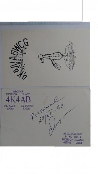 Нажмите на изображение для увеличения.  Название:4K4AB1.JPG Просмотров:4 Размер:337.5 Кб ID:255006