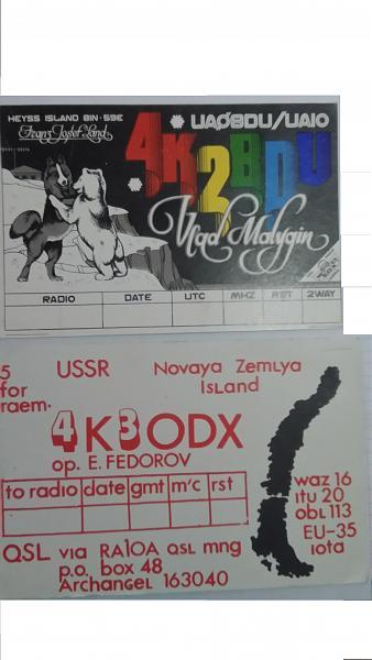 Нажмите на изображение для увеличения.  Название:4K3ODX1.JPG Просмотров:1 Размер:494.5 Кб ID:255007