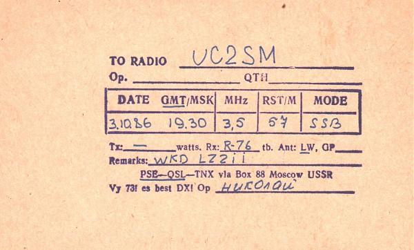 Нажмите на изображение для увеличения.  Название:UN1-088-543-to-UC2SM-1986-qsl-2s.jpg Просмотров:1 Размер:467.5 Кб ID:255009