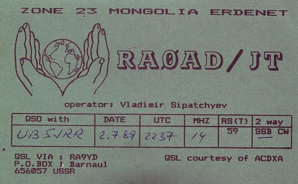 Нажмите на изображение для увеличения.  Название:RA0AD-JT-QSL-UB5JRR.jpg Просмотров:3 Размер:1.51 Мб ID:255031