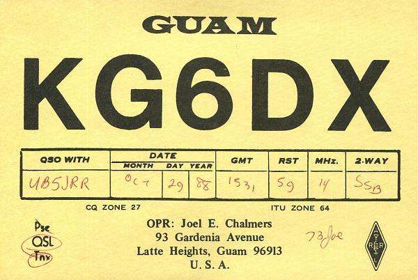 Нажмите на изображение для увеличения.  Название:KG6DX-QSL-UB5JRR.jpg Просмотров:1 Размер:1.62 Мб ID:255037
