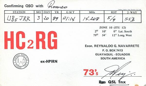 Нажмите на изображение для увеличения.  Название:HC2RG-QSL-UB5JRR.jpg Просмотров:1 Размер:1.16 Мб ID:255038