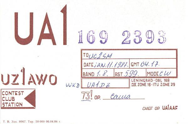 Нажмите на изображение для увеличения.  Название:UA1-169-2393-UC2SM-1987-qsl.jpg Просмотров:1 Размер:292.0 Кб ID:255063