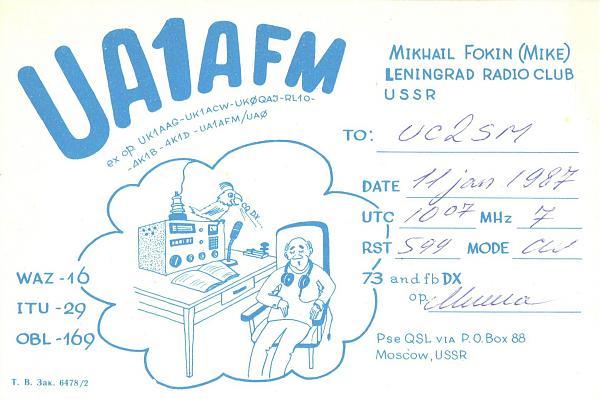 Нажмите на изображение для увеличения.  Название:UA1AFM-UC2SM-1987-qsl.jpg Просмотров:0 Размер:438.4 Кб ID:255065