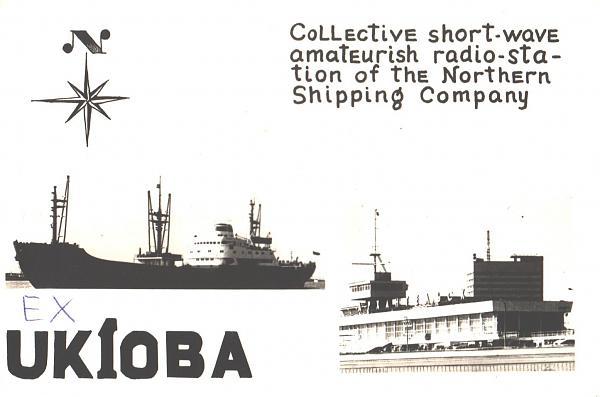 Нажмите на изображение для увеличения.  Название:UK1OBA-UC2SM-1987-qsl-1s.jpg Просмотров:0 Размер:222.1 Кб ID:255066