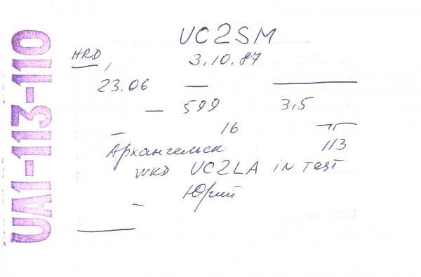 Нажмите на изображение для увеличения.  Название:UK1OBA-UC2SM-1987-qsl-2s.jpg Просмотров:0 Размер:152.5 Кб ID:255067