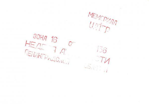 Нажмите на изображение для увеличения.  Название:UW1MQ-UA3PAK-1978-qsl-2s.jpg Просмотров:0 Размер:92.9 Кб ID:255073