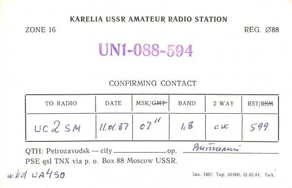 Название: UN1-088-594-to-UC2SM-1987-qsl.jpg Просмотров: 227  Размер: 26.5 Кб