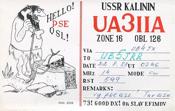 Нажмите на изображение для увеличения.  Название:UA3IIA-QSL-UB5JRR.jpg Просмотров:0 Размер:1.27 Мб ID:255084