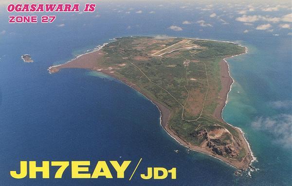 Нажмите на изображение для увеличения.  Название:JH7EAY-JD1-QSL-1S0RR-1991-1.jpg Просмотров:0 Размер:1.30 Мб ID:255107