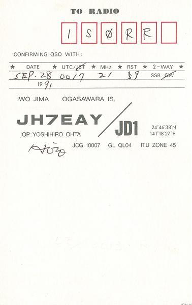 Нажмите на изображение для увеличения.  Название:JH7EAY-JD1-QSL-1S0RR-1991-2.jpg Просмотров:0 Размер:184.7 Кб ID:255108