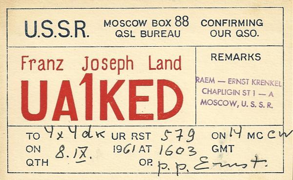 Нажмите на изображение для увеличения.  Название:UA1KED-1961-RAEM-to-4X4DK.jpg Просмотров:0 Размер:325.3 Кб ID:255110