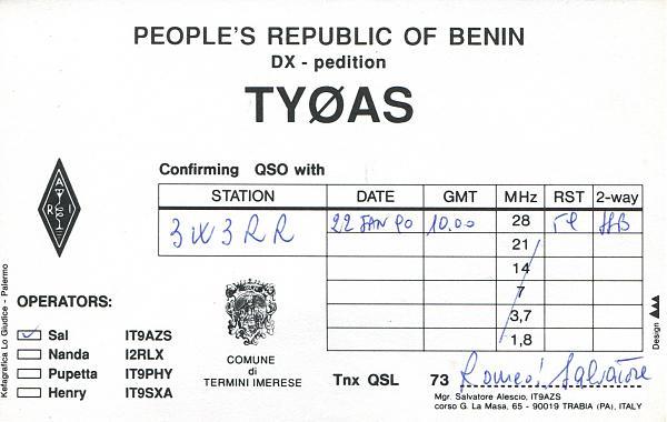 Нажмите на изображение для увеличения.  Название:TY0AS-QSL-3W3RR-2.jpg Просмотров:2 Размер:717.4 Кб ID:255135