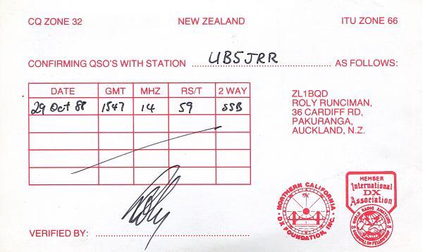 Нажмите на изображение для увеличения.  Название:ZL1BQD-QSL-UB5JRR-2.jpg Просмотров:2 Размер:1.08 Мб ID:255150