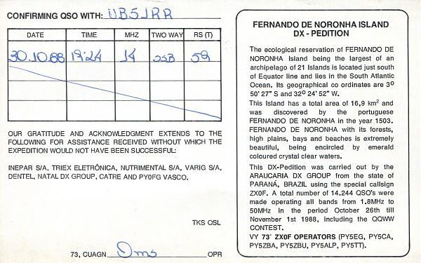 Нажмите на изображение для увеличения.  Название:ZX0F-QSL-UB5JRR-2.jpg Просмотров:2 Размер:998.1 Кб ID:255152