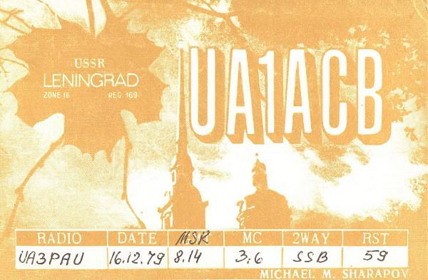 Нажмите на изображение для увеличения.  Название:UA1ACB-UA3PAU-1979-qsl.jpg Просмотров:2 Размер:680.1 Кб ID:255167