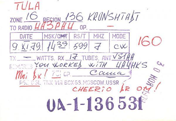Нажмите на изображение для увеличения.  Название:UA1-136-531-to-UA3PAU-1979-qsl.jpg Просмотров:0 Размер:307.2 Кб ID:255170