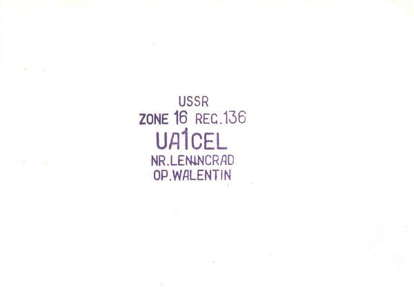 Нажмите на изображение для увеличения.  Название:UA1CEL-UA3PAU-1979-qsl-1s.jpg Просмотров:0 Размер:87.2 Кб ID:255176