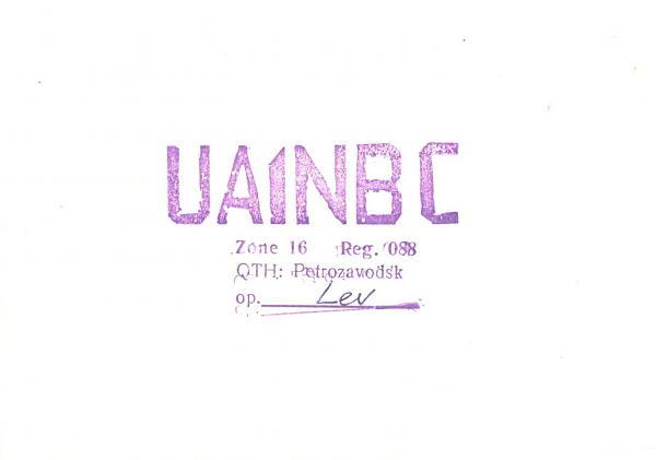Нажмите на изображение для увеличения.  Название:UA1NBC-UA3PAU-1979-qsl-1s.jpg Просмотров:0 Размер:105.1 Кб ID:255178