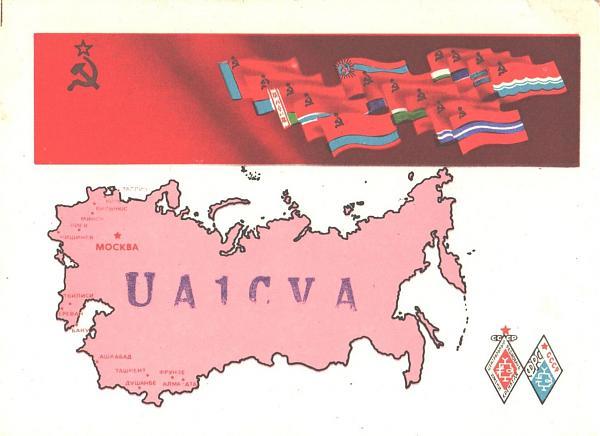Нажмите на изображение для увеличения.  Название:UA1CVA-UA3PAU-1979-qsl-1s.jpg Просмотров:0 Размер:379.9 Кб ID:255180