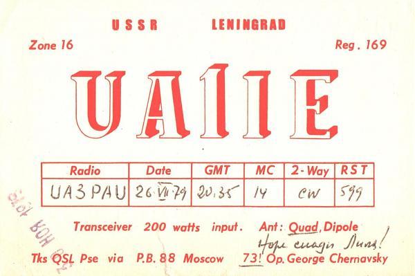 Нажмите на изображение для увеличения.  Название:UA1IE-UA3PAU-1979-qsl.jpg Просмотров:0 Размер:322.9 Кб ID:255188