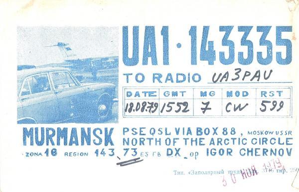 Нажмите на изображение для увеличения.  Название:UA1-143-335-to-UA3PAU-1979-qsl.jpg Просмотров:0 Размер:573.7 Кб ID:255190