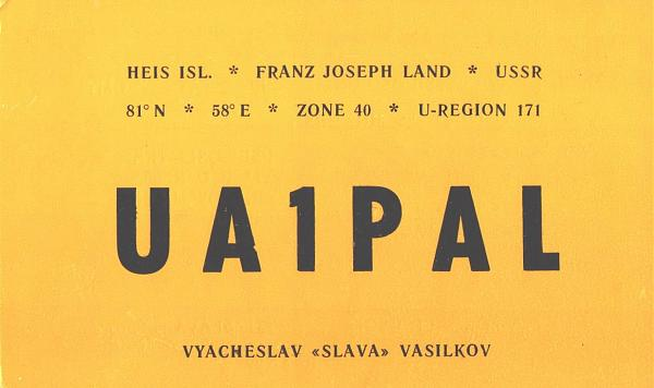 Нажмите на изображение для увеличения.  Название:UA1PAL-UA3PAU-1979-qsl-1s.jpg Просмотров:1 Размер:392.3 Кб ID:255193