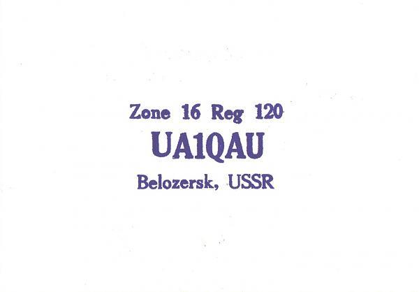 Нажмите на изображение для увеличения.  Название:UA1QAU-UA3PAU-1979-qsl-1s.jpg Просмотров:0 Размер:98.3 Кб ID:255196