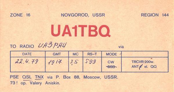 Нажмите на изображение для увеличения.  Название:UA1TBQ-UA3PAU-1979-qsl.jpg Просмотров:0 Размер:448.7 Кб ID:255202