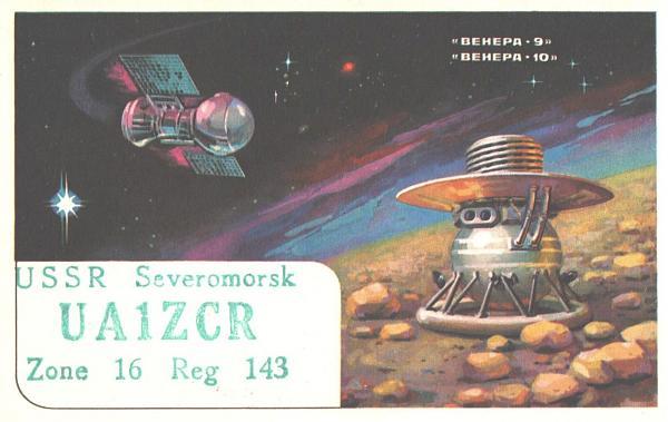 Нажмите на изображение для увеличения.  Название:UA1ZCR-UA3PAU-1979-qsl2-1s.jpg Просмотров:2 Размер:450.6 Кб ID:255204