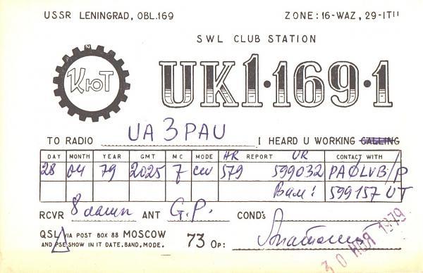 Нажмите на изображение для увеличения.  Название:UK1-169-1-to-UA3PAU-1979-qsl.jpg Просмотров:0 Размер:384.0 Кб ID:255208