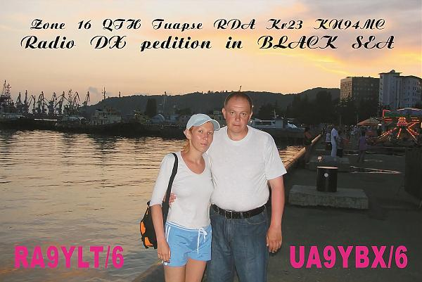Нажмите на изображение для увеличения.  Название:RA9YLT-6 (RL9YL), UA9YBX-6 (R9YB) big.jpeg Просмотров:4 Размер:1.11 Мб ID:255242