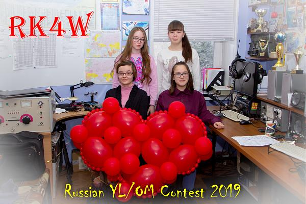 Нажмите на изображение для увеличения.  Название:RK4W YL 2019.jpg Просмотров:1 Размер:1.31 Мб ID:255252