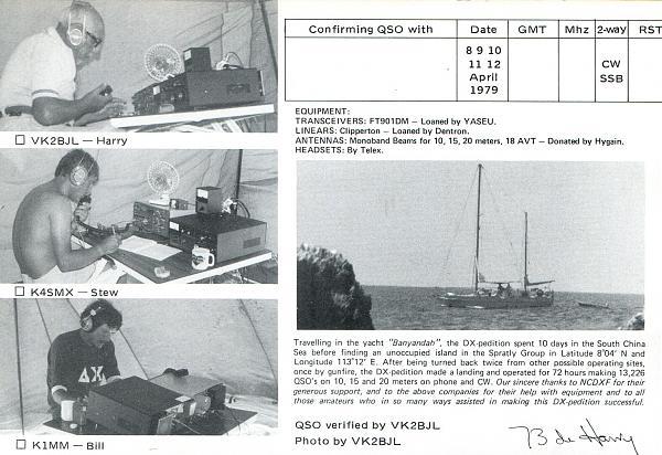 Нажмите на изображение для увеличения.  Название:1S1DX-1979-blank-QSL-archive-3W3RR-1.jpg Просмотров:2 Размер:1.31 Мб ID:255367