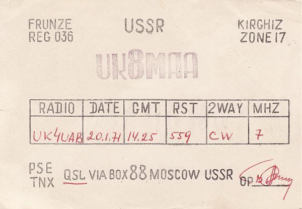 Нажмите на изображение для увеличения.  Название:UK8MAA-UK4UAB-1971.jpg Просмотров:1 Размер:596.8 Кб ID:255480